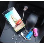 【全品送料無料】【フルカラー】【iphone5s iphone6s plus 車載 充電器 USB カーチャージャー】USB シガーソケット