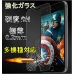 meitsu商店で買える「本日限定【iphone7/8専用 4.7インチ】【iphone 強化ガラス フィルム 極薄0.2mm 硬度9H】iphone7 iPhone8 フィルム ガラスフィルム」の画像です。価格は1円になります。