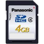 【全品送料無料】【大口割引:2枚よりお承り!】panasonic パナソニック SDHCカード 4GB CLASS4/高速仕様[海外版パッケージ]【SDメモリー SDカード 4GB】