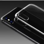 本日限定【iphoneX専用 TUP  5.8インチ 薄型】iphone X ケース クリア カバー  テン ソフトケース iphonexケース