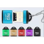 売り切れ御免!/送料無料【蓋付き アルミ合金 T-B型 】 カードリーダー USB2.0( microSDカード / microSDHCカード →USBメモリーへ変換)お色指定不可