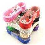 Yahoo!meitsu商店お得!【高品質/ナイロン/1.5M/急速充電/お色指定不可】iphone5s iphone6s iphone7 充電ケーブル 充電器 iphone ケーブル