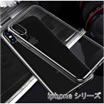 SALE〜【iphoneXR専用/ 6.1インチ TPU 薄型】iphone XRケース クリア カバー  ソフトケース iphone X R ケース