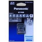 【全品送料無料】panasonic パナソニック SDHCカード 16GB CLASS6/高速仕様[海外版パッケージ]【SDHC SDメモリー  SDカード 16GB】