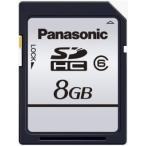 【全品送料無料】【大口割引:2枚よりお承り!】panasonic パナソニック SDHCカード 8GB CLASS6/高速仕様[海外版パッケージ]【SDHC SDメモリー  SDカード 8GB】