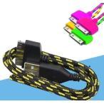 【全品送料無料】【頑丈な靴ひも/丸いタイプ】iPhone4 アイフォン4S USB充電ケーブル 1M コネクタ 品質UP