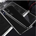 お試し【iphoneX専用 TUP  5.8インチ 薄型】iphone X ケース クリア カバー  ソフトケース
