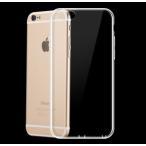 大特価【全品送料無料】【お得な大口:2個よりお承り】【iphone7専用】【TUP シリコン 透明 薄型】iphone7 ケース 4.7インチ【2個以上お求め下さい】