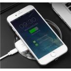 お試し/最安値挑戦 [iphone/スマホ ワイヤレス 充電器 急速充電 白] QI基準 iPhoneX iPhone8 iphone8 plus Galaxy S6 S7 高速 Qi 無線 ワイヤレス 無接点
