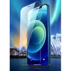タイムセール品//送料無料【強化ガラス 0.2mm 9H 耐衝撃】 iphoneXS iphone5s iphone6s iphone7 iphone8 iphoneXR iphone11 pro iphone12 mini ガラスフィルム
