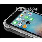 �����iphone4/4S���� ��ۼ� TPU�ۥ����ե���4s iphone ������ TPU Ʃ�� ���ꥢ������ 4 ���եȥ����� ���С� �Ѿ�