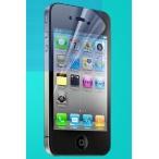 【お試し】【iphone4/4s専用光沢仕様】アイフォン4 フィルム iphone4s 保護フィルム シール 高透明度【英語パッケージ】
