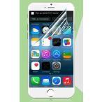【お試し】【iphone6/6s専用/4.7インチ/光沢仕様】アイフォン6s フィルム iphone6 保護フィルム シール 高透明度【英語パッケージ】