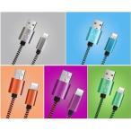 お試し【在庫処分】[充電ケーブルの種類をお任せ!任意の発送]iphone5s iphone6s iphone7 plus 充電ケーブル iphone 5s 6s 7 充電器
