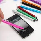 ÀÖ»úÈÎÇä[ ¥¿¥Ã¥Á¥Ú¥ó ¥Ü¡¼¥ë¥Ú¥ó·¿ Ť¤¥¿¥¤¥×] iphone4s iphone5s iphone6s plus iphone7 5c se ipad mini air ¥¹¥Þ¥Û ¤ª¿§»ØÄêÉÔ²Ä