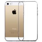 [お試し品/お一人様に1つ限定/同梱不可]【iphone5/5s/SE専用 4インチ】[アイフォン ケース TPU 透明 薄型] iphone 5s iphone5 SE ソフトケース 保護カバー