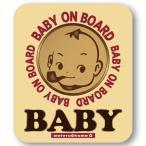 【マグネット】カフェ☆BABY IN CAR ベビーインカー マグネット ステッカー(カフェオレ)/赤ちゃん おしゃれ
