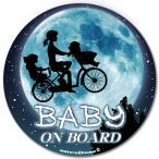 ママチャリ☆BABY IN CAR ベビーインカー BABY ON BOARD ステッカー/赤ちゃん 車