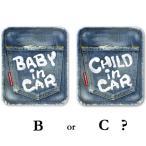 ヴィンテージデニム風 BABY IN CAR ベビーインカー ステッカー/赤ちゃんが乗っています 車