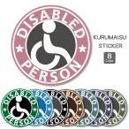 車椅子マーク 車椅子 ステッカー(グリーン) /車いす 車イス 福祉車両