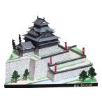 国宝 松江城ペーパークラフト(ファセット製)