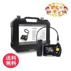 多機能内視鏡  防水内視鏡  スネークカメラ  ファイバースコープ  マイクロスコープ  ボアスコープ 2.7インチ液晶モニター付き  5.5MM極細レンズ 3Mホース  LEDライト6灯付き  SHEKAR