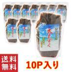 もずく 沖縄 太もずく 業務用 フコイダン 沖縄産太もずく400g ×10セット 送料無料 おすすめ
