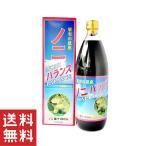 ノニバランス(ノニ果汁100%)1000ml×1本沖縄 アクアグリーン 送料無料