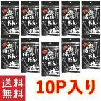 琉球ばくだん サプリ 沖縄 もろみ酢 サプリメント 二日酔い防止 琉球ばくだん 2.3g(460mg×5粒)×6包×10個セット