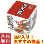 とうふよう 唐芙蓉 沖縄  豆腐よう 瓶 5粒入 紅×3ケース(36個入)  お土産 送料無料 おすすめ