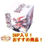 沖縄 珍味 唐芙蓉 豆腐よう 瓶 5粒入白×3ケース(36個入) とうふよう お土産 送料無料 おすすめ