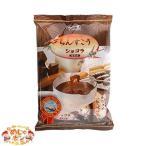 ちんすこう ショコラ ポイント消化 食品 送料無 お土産 ファッションキャンディ ちんすこうショコラ ミルク 125g×1袋