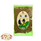 松葉茶 松葉 茶葉 健康茶 送料無料 松葉茶100g ×5袋セット 比嘉製茶