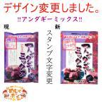 サーターアンダギーミックス粉 紅芋 アレンジ  沖縄 お土産 おすすめ 送料無料 じょーとーアンダギー紅芋350g×10袋セット
