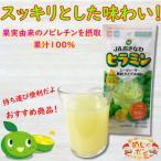 シークワーサージュース 粉末 jaおきなわ ヒラミンシークヮーサー顆粒タイプ140g10包セット(無加糖)