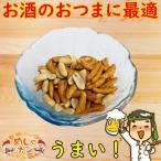 亀田の柿の種 おつまみ 沖縄限定 柿の種タコライス味単品1袋セット
