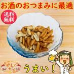 ポイント消化 送料無料 食品 柿の種 タコライス味単品1袋24g お試し おすすめ