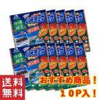沖縄限定 旅するハイチュウ マンゴー 5本入り×10個セット 送料無料