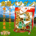 ポイント消化 送料無 食品 ジーマーミ 豆腐 黒糖 ピーナッツ黒糖 仲宗根食品ジーマーミ黒糖160g1個セット
