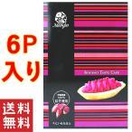 紅芋タルト べにいもたると 6個入り ナンポー 沖縄 お土産 お菓子