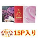 沖縄紅芋くりーむロール (小) 15本入り×1箱 ナンポー