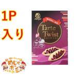 タルトツイスト 紅芋 ミルク ×1箱 ナンポー