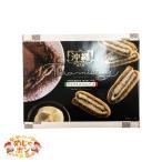 お菓子 ギフト ティラミス チョコ 沖縄 お土産 ティラミスミニパイ(沖縄)276g1個