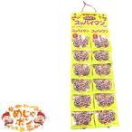 甘梅一番(タネなし/シート) 17g×12袋  スッパイマン