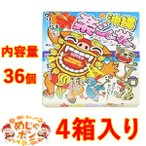 お菓子 沖縄 お土産 楽シーサー (大) 36個入×4P 大藤  沖縄土産におすすめ