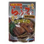 豚肉 豚三枚肉 食品 ポイント消化 沖縄 ラフティ オキハム 角煮 ゴボウ入り 165g×1個 お土産