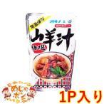 ヤギ汁 山羊汁 琉球料理 シリーズ 500g 1袋 オキハム お土産 沖縄