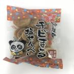 チビまる 塩せんべい(13枚入り)×1袋 丸真製菓