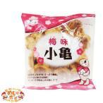 沖縄 お土産:せんべい 小亀せんべい 梅味 72g ×1袋 玉木製菓