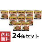 ショッピング沖縄 ポークランチョンミート チューリップ うす塩味 TULIP ポークランチョンミート 340g×24缶セット お土産 送料無料 おすすめ